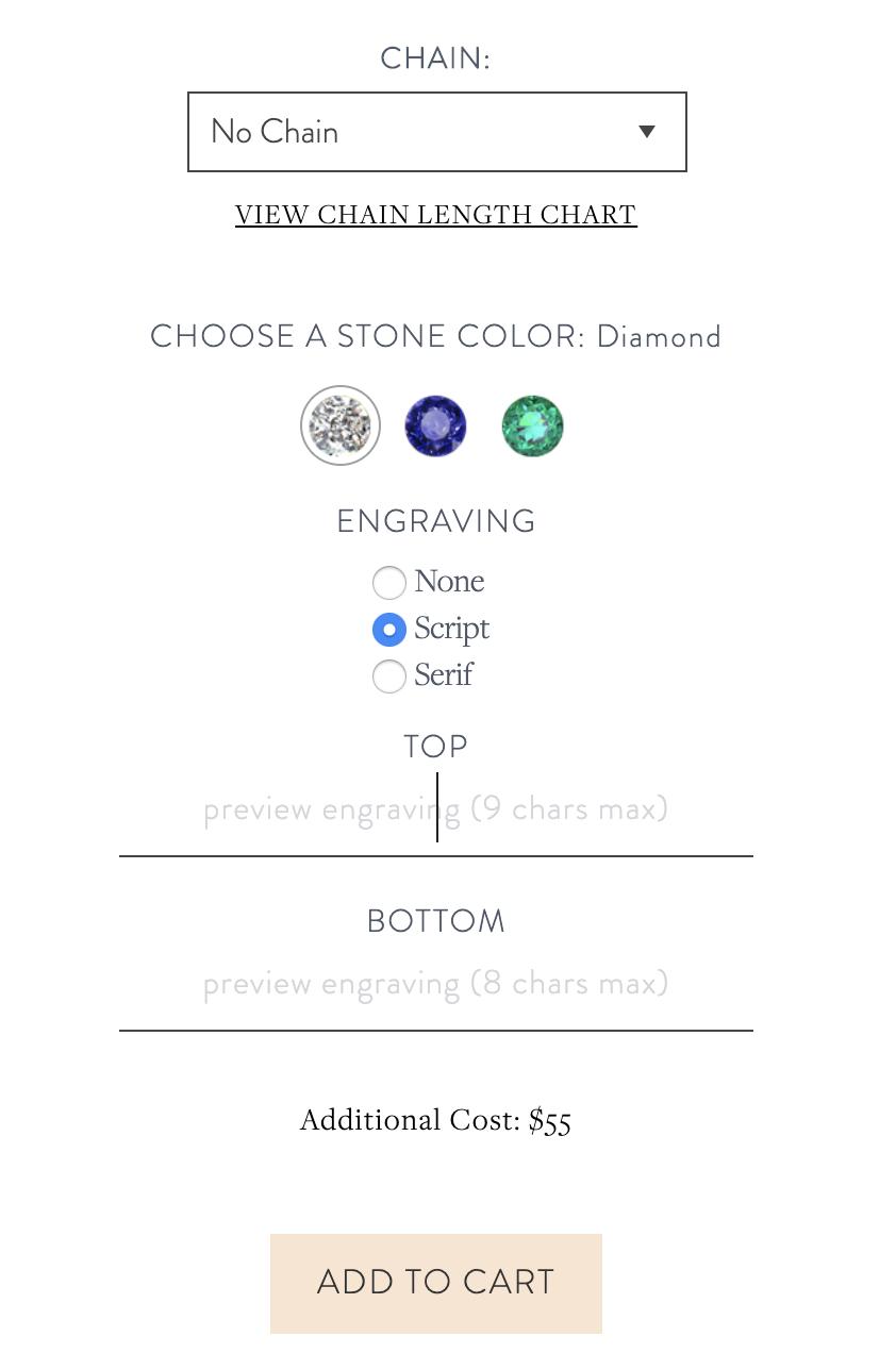 engravings interface